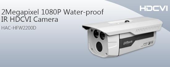 Camera HDCVI DAHUA HAC-HFW2200D-B 1