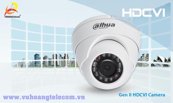 Camera hồng ngoại DAHUA HAC-HDW2220M