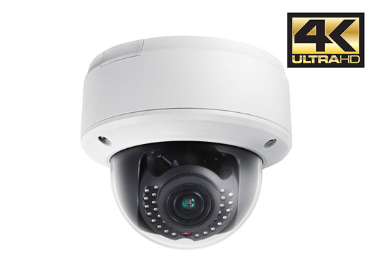 Bán camera IP 4K HDS-2385VFIR3-4K giá rẻ