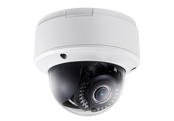 Bán camera IP Zoom HDS-8524VF-IRZ giá rẻ