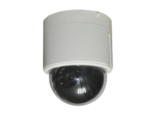 Camera IP Zoom xoay HDS-PT5174-A0 giá rẻ