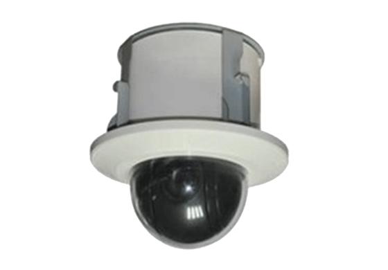 Camera IP Zoom xoay HDS-PT5174-A3 giá rẻ