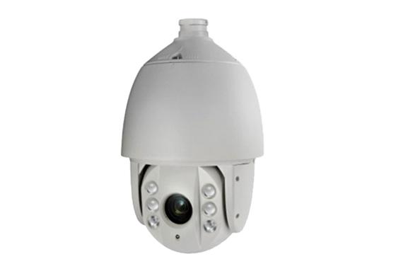 Camera IP Zoom 20X HDS-PT7184IR-A giá rẻ