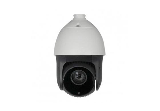 Camera IP Zoom 20X HDS-PT7220IR-A giá rẻ